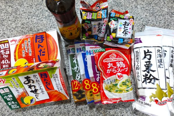 stuff-from-japan1