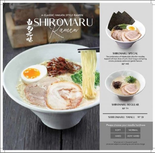 indonesia-ippudo-menu1