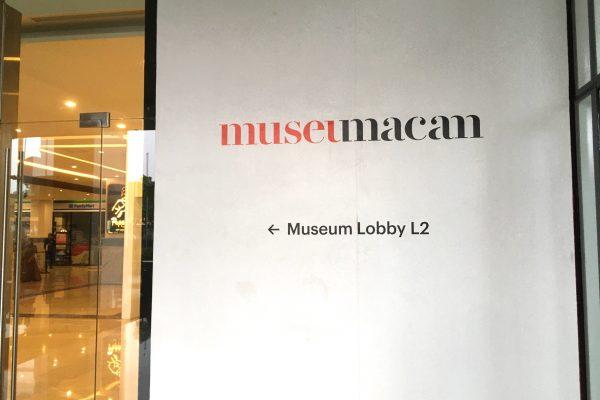 jakarta-macan-museum2