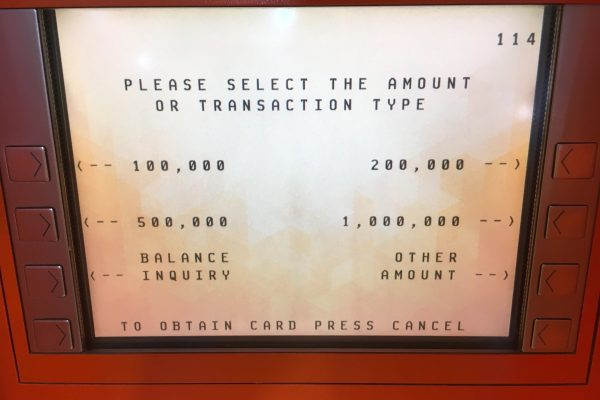 indonesia-atm-cashing5